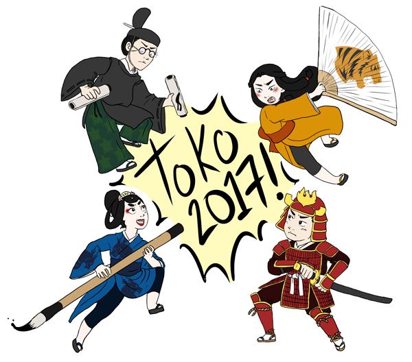 Tokonatsu Houses 2017